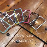 一部即納●バンパーカラーケース iPhone XS Max しなやか PC 背面クリア 軽量 レインボー 8色