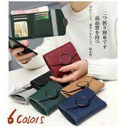 一部即納●ミニ可愛い二つ折り財布 ミニ財布  人気 小さいウォレット 可愛い カード入れ 大容量