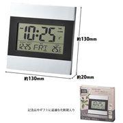 多機能デジタルクロック/アルミフレーム/4.3インチ大画面/アラーム/カレンダー/タイマー/温度計/時計 29153