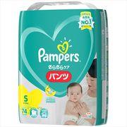 パンパース さらさらケア(パンツ) スーパ-ジャンボ Sサイズ74枚 【 P&G 】 【 オムツ 】
