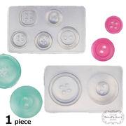 1個 【シリコン モールド】 ボタンがつくれる シリコンモールド (全2種)