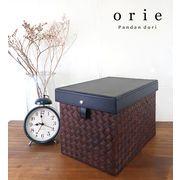 【BASKET】orie(オリエ) フタ付きボックス(S)
