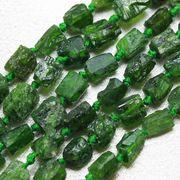連  変形 原石 ナチュラル クロムダイオプサイト ラフ 不定形 約5から7mm 素材 ハンドメイド