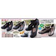 ■在庫処分!日本製 ハイウェッジ美脚パンプス
