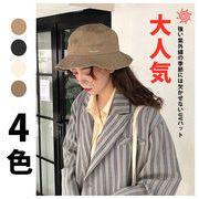 レディース帽子 バケットハット 紫外線対策 小顔効果 漁師帽 UVカット 折りたたみ つば広