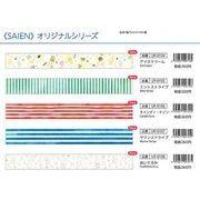 彩宴(SAIEN)マスキングテープ オリジナルシリーズ 5柄