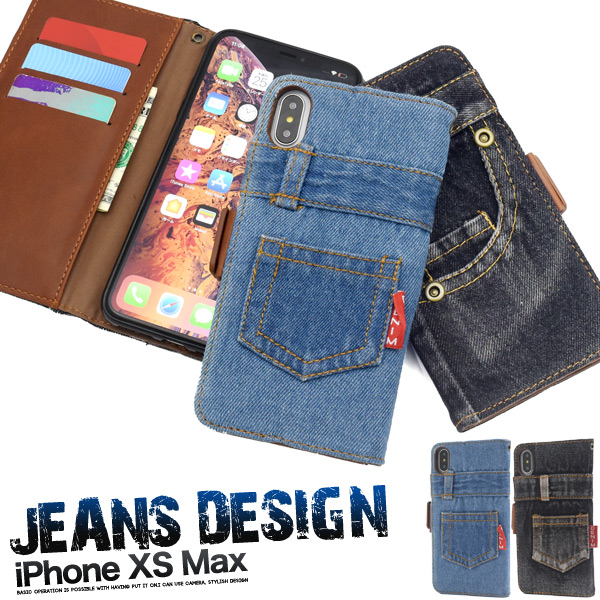 iPhone XS Max iPhoneXSMax TPU TPUケース tpu PUレザー 手帳型ケース 手帳型 大人 モテる 人気 売れ筋