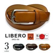 全3色 LIBRO リベロ 日本製 栃木レザー ステッチデザイン ベルト リアルレザー 牛革