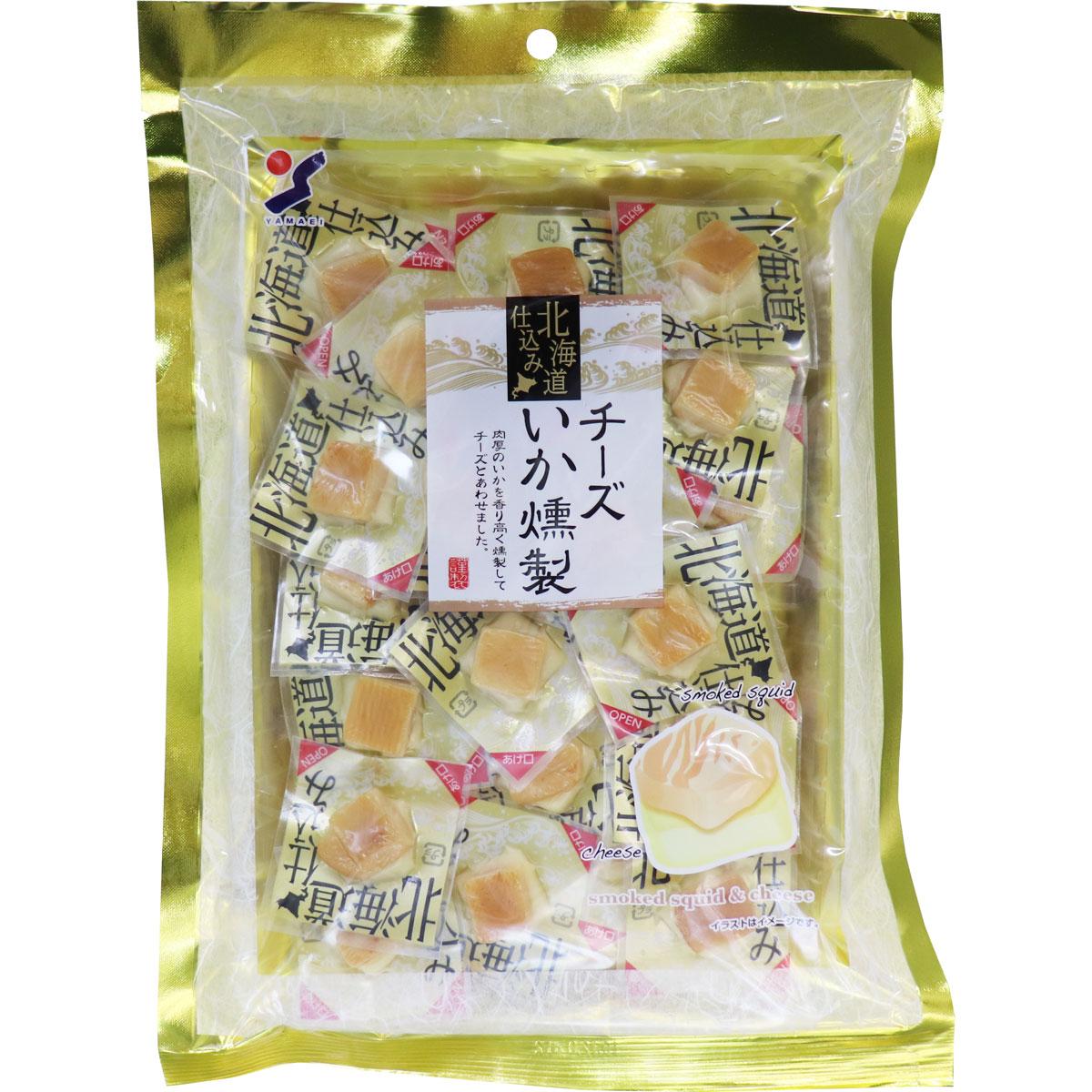 ※【4月25日まで特別割引】北海道仕込み チーズいか燻製 120g