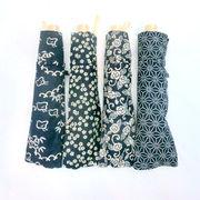【日本製】【晴雨兼用】【折りたたみ傘】藍染調インゴット染UVケア晴雨兼用日本製折畳傘