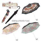 [セール対象外]<AMANO>【ANGELIQUE SPICA】晴雨兼用折りたたみ傘・ローズ柄3種