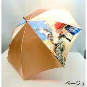 【長傘】【雨傘】マンハッタナーズ【フェデリコ、パリを制圧】ジャンプ長傘