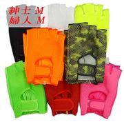 日本製指切り手袋 ポリエステル メッシュ
