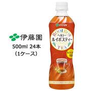 ☆伊藤園 ヘルシールイボスティー500ml PET×24本 49506