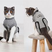 猫用 術後服 ペット術後服 介護服 避妊用 綿素材 皮膚保護 傷舐め 引っ掻き防止