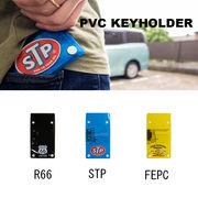 PVC KEYHOLDER 【クリアケース】