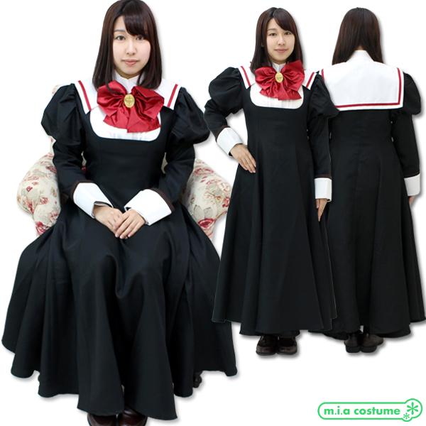 1145B★MB■送料無料■ 聖應女学院制服 色:黒 サイズ:M/BIG ●処女はお姉さまに恋してる●