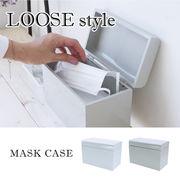 2019新作 マスクケース LOOSE style 清潔感 ライトカラー スチール製 2019AW