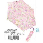 サンリオ 折畳傘「マイメロディ フラワー&フルーツ」!持ち手付きの折り畳み傘!おりたたみ傘