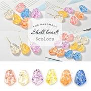 10個セット☆おすすめ!【Shell beads -シェルビーズ- 全6色】 ピアス ハンドメイド