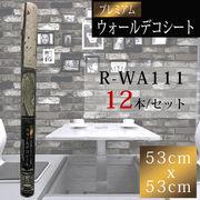 【WAGIC】プレミアムウォールデコシート 53cm x 53cm R-WA111(12本/柄)