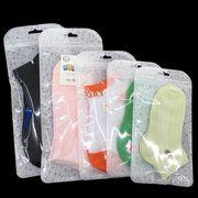★同梱でお買得★OPP袋 業務用 小物入れ☆ビニール袋