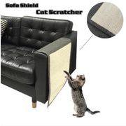 SOFA SHIELD  CAT SCRATCHER ソファー ペット用品 保護ソファー