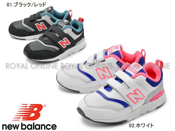 S) 【ニューバランス】 スニーカー IZ997H シューズ 本革 靴 全2色 ベビー&キッズ
