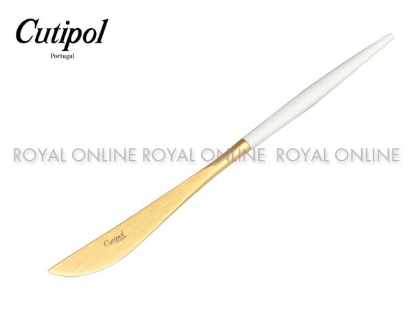 S) 【クチポール】 カトラリー ゴア ディナーナイフ GOA DINNER KNIFE GO.03WGB ホワイトマットゴールド
