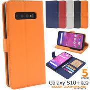 スマホケース 手帳型 Galaxy S10+ SC-04L SCV42 ギャラクシーS10+ 携帯ケース スマホカバー ケース