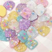 10個 シェル パール ラメ キラキラ カボション 25*28mm カラフル デコ電 樹脂 髪飾り 封入 デコパーツ
