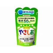 AJINOMOTO 味の素 健康塩 やさしお 袋 180g x40 *