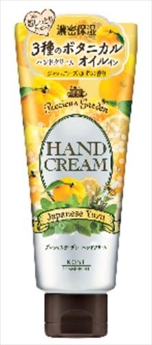 プレシャスガーデン ハンドクリームゆず 【 コーセーコスメポート 】 【 ハンドクリーム 】
