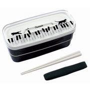AJO-1200 ランチボックス 2段 箸付き ネコ&ピアノ