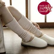 日本製・絹&綿レッグウォーマー 38cm丈