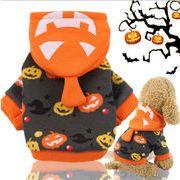 ハロウィン 大人気    万聖節  かぼちゃ  パンプキン 犬服   ワンちゃん服 ペット 犬