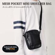 【新作】メッシュポケットミニショルダーバッグ メンズ レディース 斜めがけ 大容量 人気 大きめ