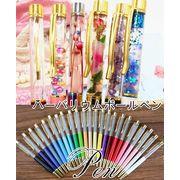 BLHW159517◆即納あり◆ オリジナルのハーバリウムボールペン手作りキット新色増+全28色/*