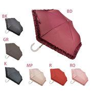 ミニフリル折り畳み傘