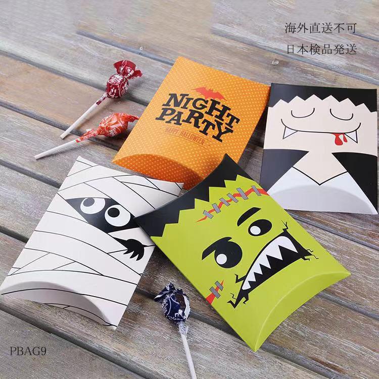 【*】 巾着袋 包装袋 ギフト袋 プレゼントラッピング ハロウィン ピローボックス チャーム