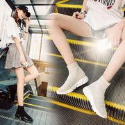 スニーカー レディース  ハイカット 靴 メンズ 靴下 カジュアル スポーツ 編み物  通気性 軽量  脚長