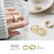【即納】【リング】全2色!マーブルカラーリング指輪[kgf0542]