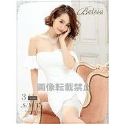 【Belsia】フリルオフショル単色ミニドレス スリット裾レースタイトキャバクラドレス【ベルシア】*503648