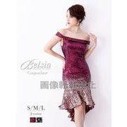 【Belsia】煌スパンコールオフショルミニドレス 膝丈マーメイドキャバドレス