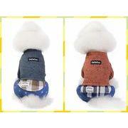 秋冬新作 ペット用品 犬猫の服 防寒 人気 ファッション 小中型犬服 犬猫洋服 ドッグウェア