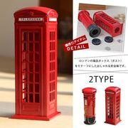 ポスト型 電話ボックス 貯金箱 インテリア 置物 オブジェ オシャレな置物 カッコいい インテリア
