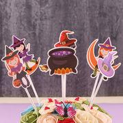 激安☆DIY製菓 紙物★フォンダン★アクセサリー ケーキ飾り★ハロウイン★魔女 帽子 セット