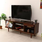 アルト TVボード 幅150cm ダークブラウン