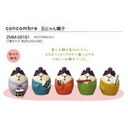 「受注締切9/26」「ひな祭り」concombre 五にゃん囃子