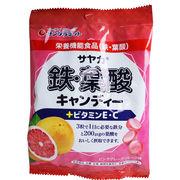 ※サヤカ 鉄・葉酸キャンディー ピンクグレープフルーツ味 65g